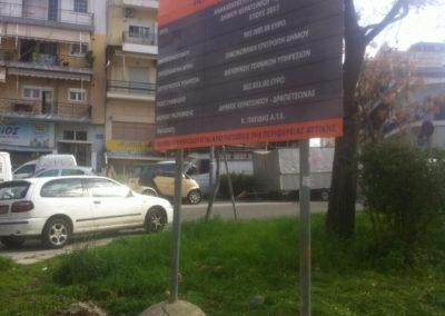 Ανακατασκευή Δρόμων από Σκυρόδεμα Δήμου Κερατσινίου – Δραπετσώνας